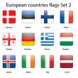 European countries flags set 2 — Stock Vector