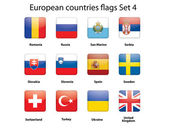 European countries flags set 4 — Stock Vector