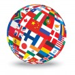 Sphere with flags - Stock Vector