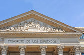 Congres de los diputados in Madrid — Stock Photo