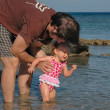 Father and daughter — Stock Photo #10752474