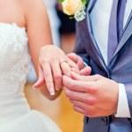 Wedding — Stock Photo #11119831