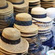 Stock Photo: Hat shop