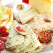 Stock Photo: Catering cheese platter