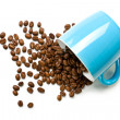 Colorful mug with coffee beans — Foto de Stock