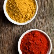 Stock Photo: Various colored spices