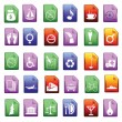 Vector icons - Stock Vector