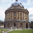 Bodlien LibraryRadcliffe Camera - Stock Photo
