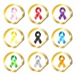 Awareness ribbon stickers — Stock Vector #11322934