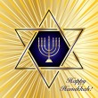 Royalty-Free Stock Vector Image: Happy Hanukkah
