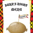 Burn's Night menu — Stock Vector