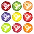 Royalty-Free Stock Vector Image: Fruit juice bottle caps