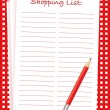 Stock Vector: Shopping list