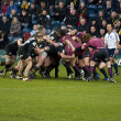 Rugby scrum — Stock Photo #11909103