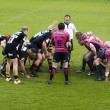 Rugby scrum — Stock Photo #11909283