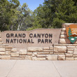 Grand Canyon Entrance - Stock Photo
