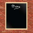 Stock Vector: Menu chalkboard