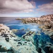 Rocky Atlantic ocean scenery — Stock Photo
