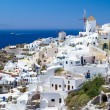 Oia village on Santorini island - Stock Photo