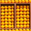 Fresh oranges in box — Stock Photo #11645470