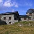 Stock Photo: Former observatory Arosa