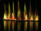 Acqua giochi di luce arosa — Foto Stock