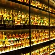 Stock Photo: Diageo Claive Vidiz collection, largest Scotch Whisky collection in world