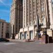 Stock Photo: Ministry of Foreign Affairs of Russia, Stalinist skyscraper, landmark