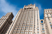 Ministry of Foreign Affairs of Russia, the Stalinist skyscraper, landmark — Stock Photo