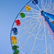 Ferris wheel in Amusement Park — Stock Photo