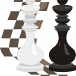 White and black king. Chess pieces — Stock Vector