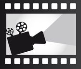 кинопроектор — Cтоковый вектор