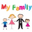 My family — Stock Vector