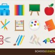 School elements — Stock Vector