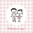 Valentines day — Stock Vector