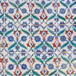 Turkish artistic wall tile — Stock Photo