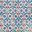 Royalty-Free Stock Photo: Turkish artistic wall tile