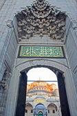 Azul mesquita, istambul, turquia — Fotografia Stock