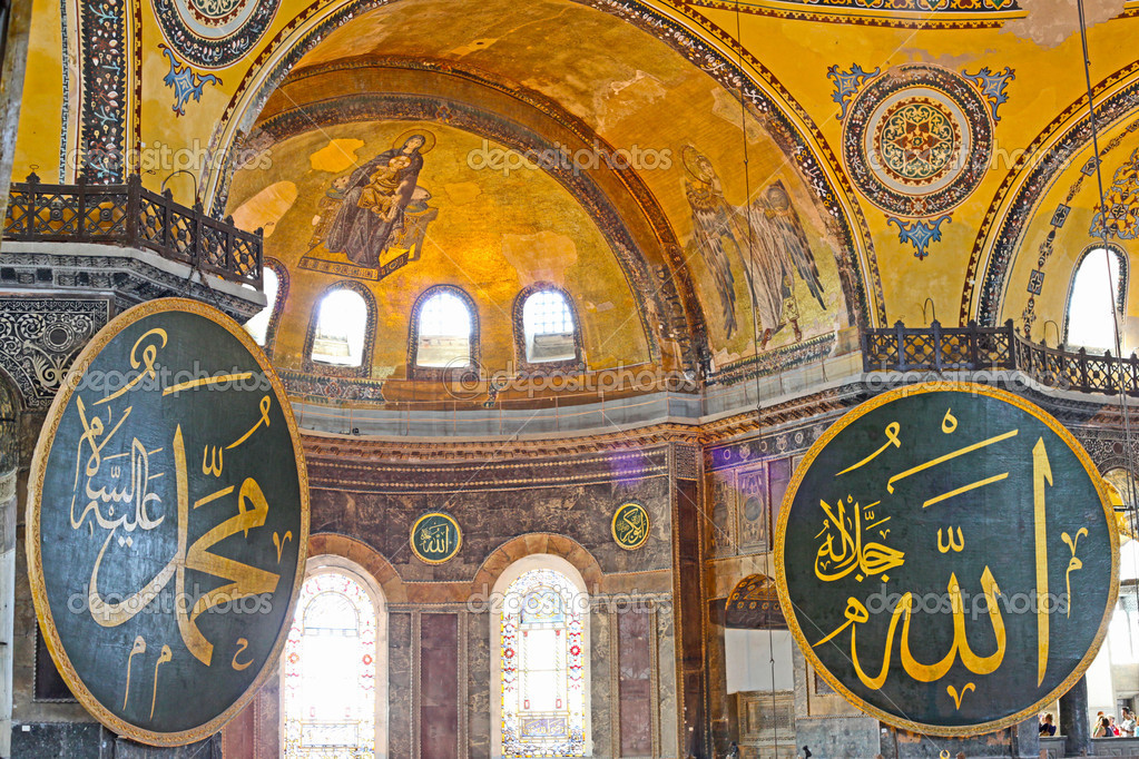 Interior of the Hagia Sophia in Istanbul, Turkey — Stock Photo #11562275