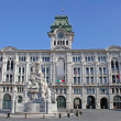 Municipality on the area of a unification of Italy. Trieste, Italy — Stock Photo