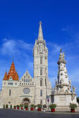 Church at Buda Castle in Budapest, Hungary — Stock Photo
