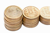 Close up of Indian Coin stack 5 rupees isolated copy space — Stock Photo
