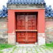 Isolated Chinese ancient traditional wood door — Stock Photo #11909662