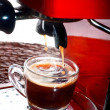 Coffee espresso — Stock Photo #11617636