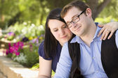 Young Engaged Couple Relaxing in the Park — Stock Photo