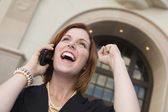 Young Businesswoman with Fist in Air On Cell Phone — Stock Photo