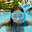 Child wearing a diving mask — Stock Photo #11043121