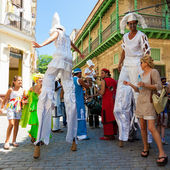 Street entertainers performing in Old Havana — Stock Photo