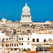 Royalty-Free Stock Photo: View of Havana including the dome of the Capitol