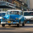 Old classic american car in Havana - Stock Photo
